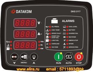 Dkg 317 инструкция на русском скачать