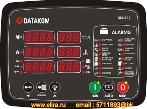 DKG-517 Manual and Remote Start Unit